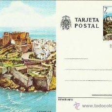 Postales: TARJETA POSTAL TEMATICA. ESPAÑA. CASTELLON. PEÑISCOLA.. Lote 42010430