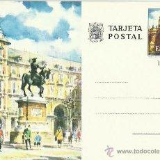 Postales: TARJETA POSTAL TEMATICA. ESPAÑA. MADRID. PLAZA MAYOR.. Lote 42010854