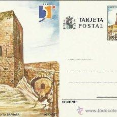 Postales: TARJETA POSTAL TEMATICA. ESPAÑA. ALICANTE. CASTILLO DE SANTA BARBARA.. Lote 42010970