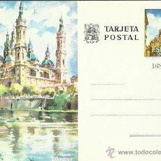 Postales: TARJETA POSTAL TEMATICA. ESPAÑA. ZARAGOZA. IGLESIA BASILICA DEL PILAR.. Lote 42011341