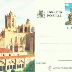 Postales: TARJETA POSTAL TEMATICA. ESPAÑA. TARRAGONA. CLAUSTRO Y CATEDRAL.. Lote 42011426