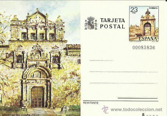 TARJETA POSTAL TEMATICA. ESPAÑA. TOLEDO. HOSPITAL DE SANTA CRUZ. (Postales - Postales Temáticas - Dibujos originales y Grabados)