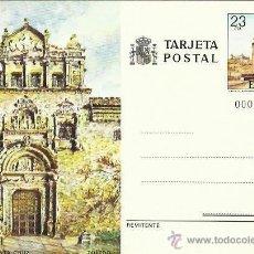 Postales: TARJETA POSTAL TEMATICA. ESPAÑA. TOLEDO. HOSPITAL DE SANTA CRUZ.. Lote 42011547