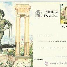 Postales: TARJETA POSTAL TEMATICA. ESPAÑA. MALAGA. EL CENACHERO.. Lote 42011727
