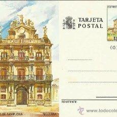 Postales: TARJETA POSTAL TEMATICA. ESPAÑA. NAVARRA. AYUNTAMIENTO DE PAMPLONA.. Lote 42011750