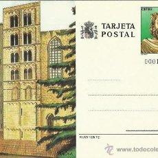 Postales: TARJETA POSTAL TEMATICA. ESPAÑA. GERONA. TORRE CARLOMAGNO.. Lote 42011760