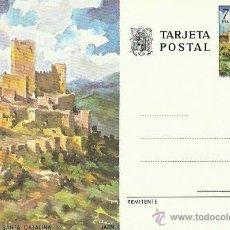 Postales: TARJETA POSTAL TEMATICA. ESPAÑA. JAEN. CASTILLO DE SANTA CATALINA.. Lote 42011799