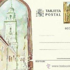 Postales: TARJETA POSTAL TEMATICA. ESPAÑA. LUGO. CATEDRAL.. Lote 42011840