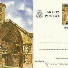 Postales: TARJETA POSTAL TEMATICA. ESPAÑA. LOGROÑO. IGLESIA DE SAN BARTOLOME.. Lote 42011888
