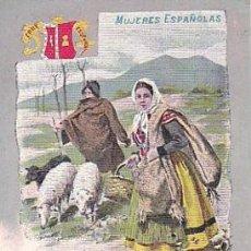 Postales: 1900 - POSTAL MUJERES ESPAÑOLAS - COLOREADA - BURGOS - TIPOGRAFIA PALACIOS. Lote 44112433