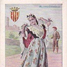 Postales: 1900 - POSTAL MUJERES ESPAÑOLAS - COLOREADA - LERIDA - TIPOGRAFIA PALACIOS. Lote 44112490