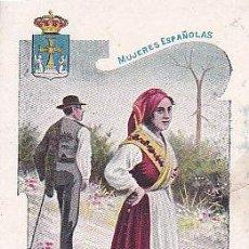 Postales: 1900 - POSTAL MUJERES ESPAÑOLAS - COLOREADA - OVIEDO - TIPOGRAFIA PALACIOS. Lote 44112511