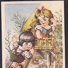 Postales: POSTAL INFANTIL ILUSTARDA SERIE 23. Lote 45046275