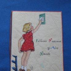 Postales: POSTAL FELICITACION DIBUJO ORIGINAL FIRMADA - FELICES PASCUAS Y PROSPERO AÑO NUEVO - NIÑA - NIÑOS. Lote 45706943