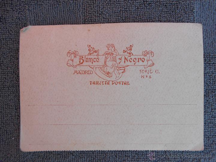 Postales: TARJETA POSTAL BLANCO Y NEGRO. PESCA IMPROVISADA. MADRID SERIE C. Nº5 - Foto 2 - 46421854