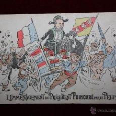 Postales: POSTAL HUMORÍSTACA DE MANUFACTURA FRANCESA. L'EMMENAGEMENT DU PRÉSIDENT POICARÉ PARIE PEUPLE. Lote 47691325