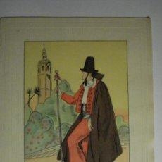 Postales: PRECIOSO DIPTICO - ALCALDE DE ALDEA VALENCIA - GRABADO COLOREADO - AÑOS 1950 - SIN USAR. Lote 48408183