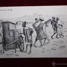Postales: ANTIGUA POSTAL DE MELILLA. TITULADA UN FOX-TROT EN EL RIF. ED. BOIX HERMANOS. ESCRITA. Lote 48488104