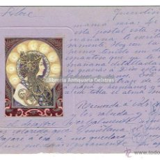 Postales: [POSTAL. MALLORCA, 1903] POSTAL MODERNISTA. CIRCULADA. Lote 50647209