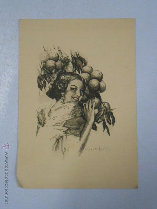 TARJETA POSTAL GRABADO. TDKP5 (Postales - Postales Temáticas - Dibujos originales y Grabados)