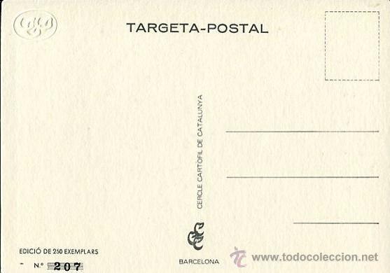 Postales: CERCLE CARTÒFIL DE CATALUNYA-LA VANGUARDIA - Foto 2 - 53263854