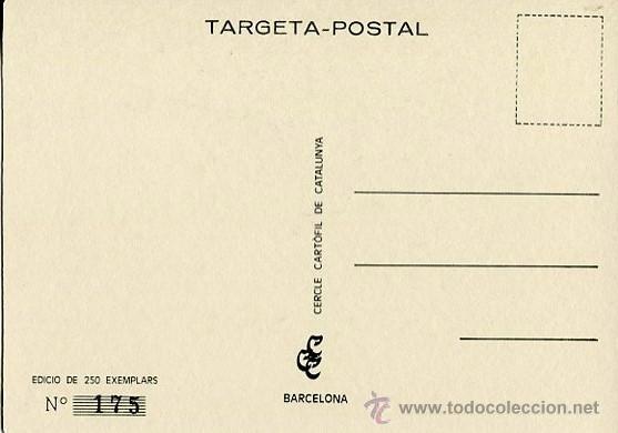 Postales: CERCLE CARTÒFIL DE CATALUNYA----VISITA DEL SANT PARE A CATALUNYA- - Foto 2 - 53263904