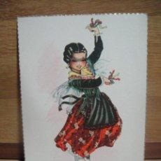 Postcards - jotera - ediciones j.b.r. - postal sin circular - 53412528