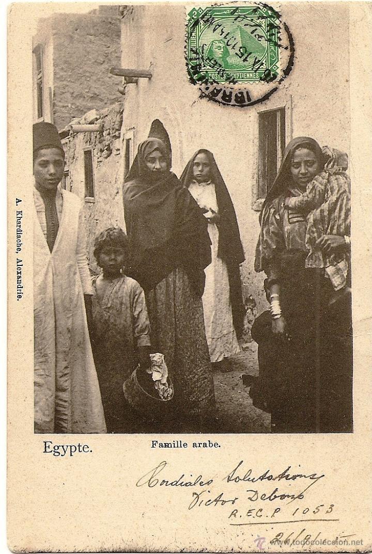 EGIPTO - FAMILIA ÁRABE - CIRCULADA AÑO 1915 DE ALEJANDRÍA A MADRID (Postales - Postales Temáticas - Dibujos originales y Grabados)