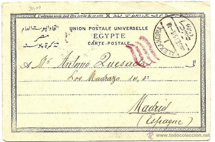 Postales: EGIPTO - FAMILIA ÁRABE - CIRCULADA AÑO 1915 DE ALEJANDRÍA A MADRID - Foto 2 - 54072294