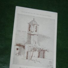 Postales: POSTAL COLECCION BRUNET LIBRO GUALBA DE VERGES - PUENTE VERGES Y CASAS BLANCAS - HACIA 1910. Lote 55366214