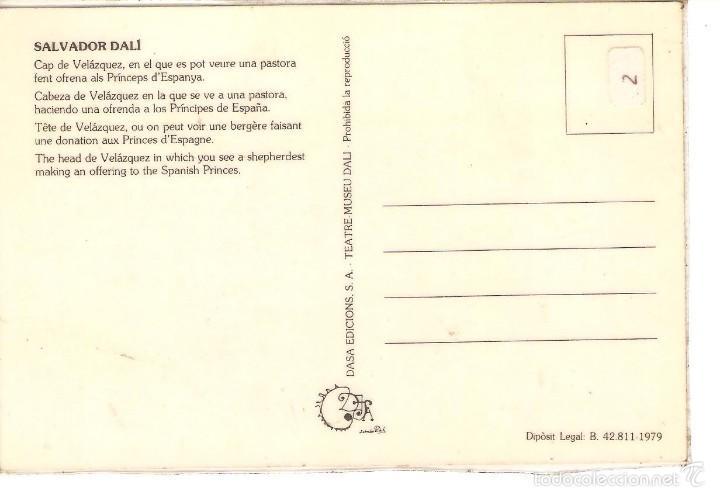Postales: postal de dali cabeza de velazquez 2/082 - Foto 2 - 58424895