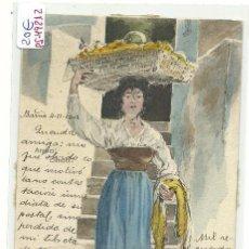 Postales: (PS-49212)POSTAL DIBUJADA VENDEDORA DE FRUTAS. Lote 60094511