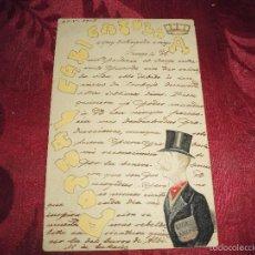 Postales: MAGNIFICA ANTIGUA,UNION POSTAL UNIVERSAL ,DIBUJO ORIGINAL,CARICATURA,DEL 1905. Lote 60382447