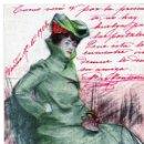 Postales: PS6758 FIGURA FEMENINA. RAMÓN CASAS. CIRCULADA. 1902. Lote 61332359
