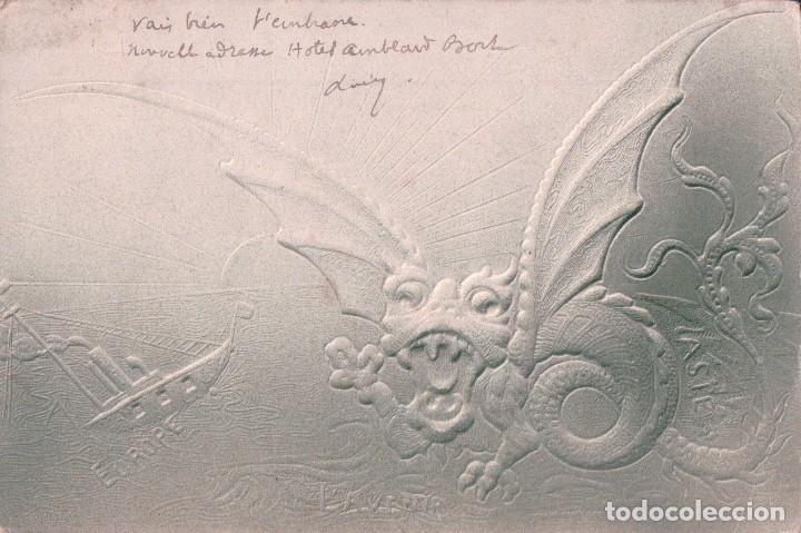 POSTAL EN RELIEVE DEL DRAGO ASIATICO SE COME EUROPA. VER EN DETALLE. CIRCULADA 1904 (Postales - Postales Temáticas - Dibujos originales y Grabados)