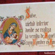 Postales: POSTAL DOBLE EDICIONES PAULINAS SERIE ALFA Nº 7 BENEDICTINAS DE LA NATIVIDAD MADRID. Lote 64449603