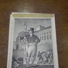 Postales: POSTAL CON REPRODUCCIÓN DE GRABADOS DE LOS AÑOS 1824 AL 1830 - REP. LITOGRAFÍA DON FELIPE SANCLEMENT. Lote 73533919