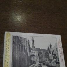 Postales: POSTAL CON REPRODUCCIÓN DE GRABADOS DE LOS AÑOS 1824 AL 1830 - REP. LITOGRAFÍA RUINAS DE ZARAGOZA.. Lote 73534015