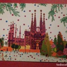 Postales: POSTAL - BARCELONA - SAGRADA FAMILIA - CRISTINA BORONDO - EDITA KEKES - 1978. Lote 75044359