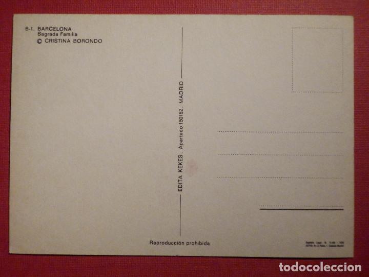 Postales: POSTAL - BARCELONA - SAGRADA FAMILIA - CRISTINA BORONDO - EDITA KEKES - 1978 - Foto 2 - 75044479