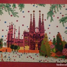 Postales: POSTAL - BARCELONA - SAGRADA FAMILIA - CRISTINA BORONDO - EDITA KEKES - 1978. Lote 75044615