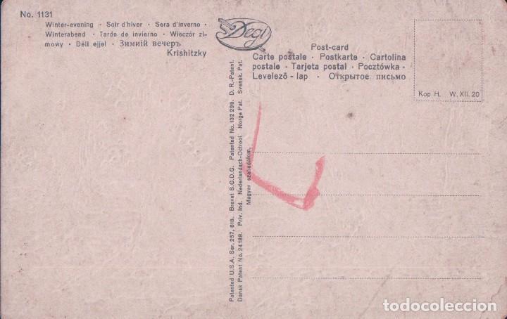 Postales: POSTAL DIBUJO - TARDE DE INVIERNO - DEGI 1131 - Foto 2 - 77242449