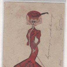 Postales: ENTERO POSTAL CON DIBUJO EN ANVERSO CIRCULADA EN 1906. Lote 87425036