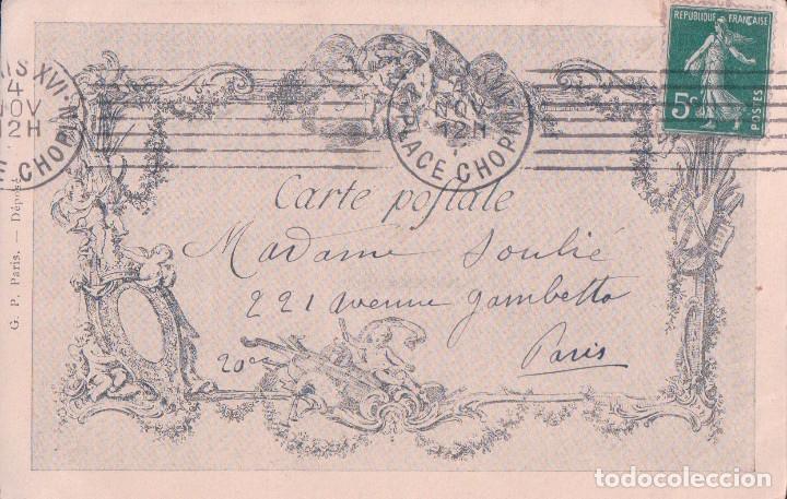 Postales: POSTAL BAUDOUIN PINX - SIMONET SCULP - LES CHEFS-D CEUVRE DE L ART- 16 SERIE - 182 - CIRCULADA - Foto 2 - 90801460