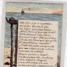 Postales: POSTAL PINTADA A MANO, ESCRITA EN GALLEGO POR MANUEL COMELLAS COÍMBRA (FERROL). . Lote 94105810
