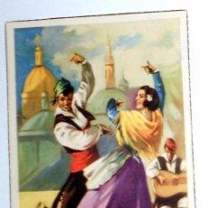 Postales: POSTAL ANTIGUA DIBUJO ORIGINAL. JOTA ARAGONESA. ARAGÓN. EDICIONES PABLO DUMMATXEN. SERIE 1435 B. Lote 98812815