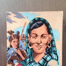 Postales: ANTIGUA POSTAL PINTADA MUJERES LUGAREÑAS - HECHA EN MÉXICO . Lote 100035575