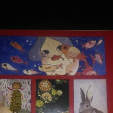 Postales: DROP DEAD CUTE. 30 POSTCARDS FROM THE NEW GENERATION OF WOMEN ARTISTS IN JAPAN. CRONICLE BOOKS. PESO. Lote 104940411