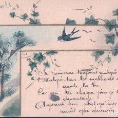 Postales: POSTAL PINTADA CON DIBUJO DE GOLONDRINA - ARBOLES - YEDRA - DEDICATORIA. Lote 118932899