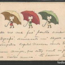 Postales: POSTAL ANTIGUA - DIBUJO ORIGINAL A MANO - VER FOTOS - (52.607). Lote 119125435